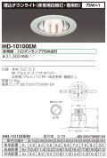 東芝  IHD-10100EM