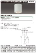 東芝  IHG-10100EM