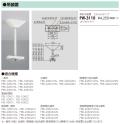 東芝 toshiba  PW-3110