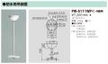 東芝 toshiba  PW-5111WP