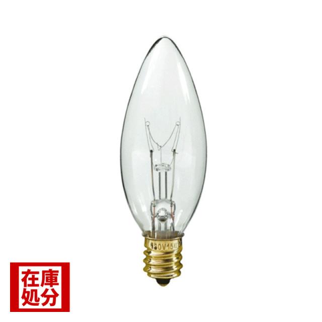 蛍光灯電球,輸入照明
