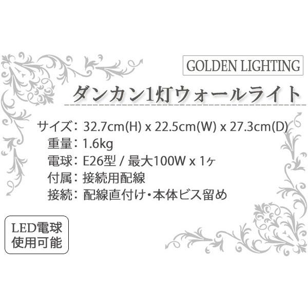 ブラケットライト,セール,ウォールライト,安い,アンティーク,おしゃれ,アンティーク,照明器具