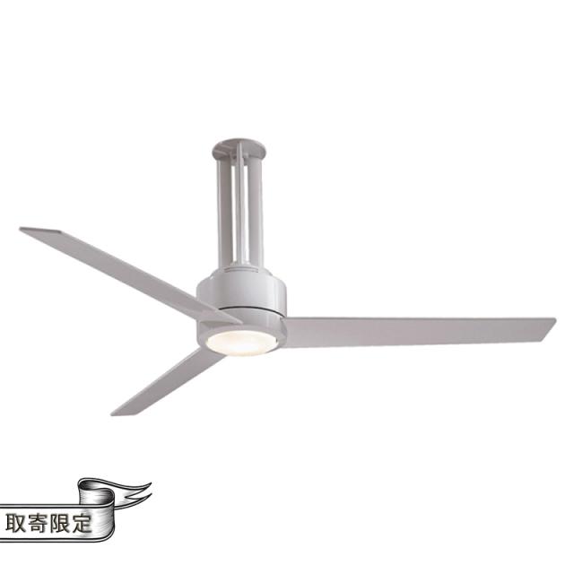 フライテ1灯シーリングファン・空調照明/照明付き/ダウンロッド型