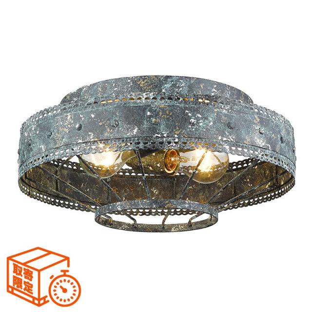 フェリス2灯シーリングライト/立体型