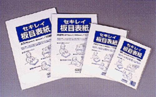 板目表紙70 パック売り 10枚/パック B5(182×257)