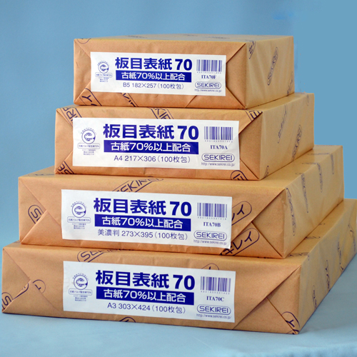 板目表紙70 美濃倍判(395mm*546mm)  100枚包