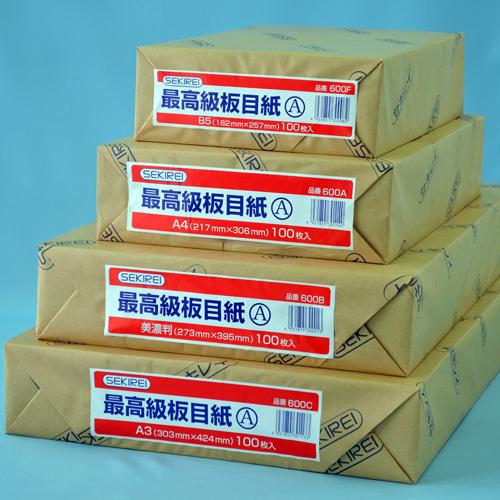 最高級板目紙 A 美濃倍判(395×546) 100枚/包 600G