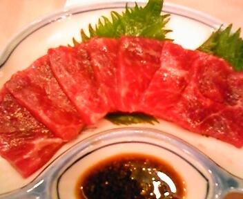 鯨赤肉お刺身用(イメージ)