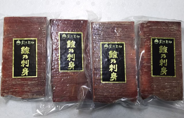 赤肉刺身用4本