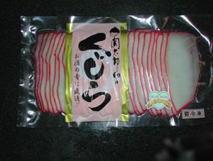 鯨ベーコン(刺身用・すし用)100g