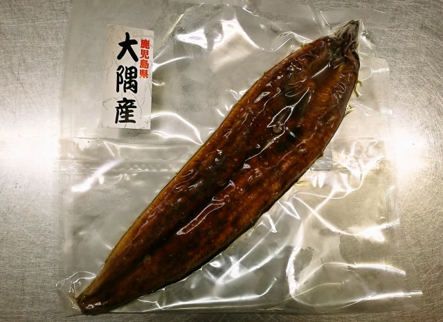 うなぎ蒲焼1尾約165g 期間限定国産  鹿児島県産