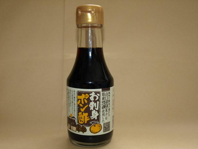 【山口県産橙果汁】お刺身ポン酢150ml(本醸造)