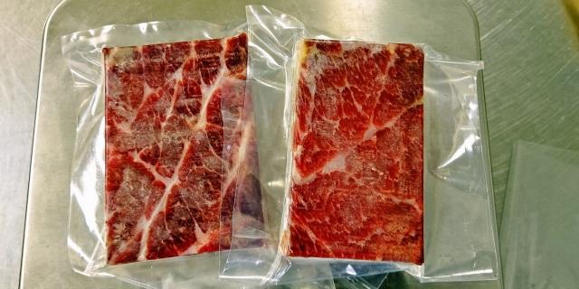 限定特選赤肉2本