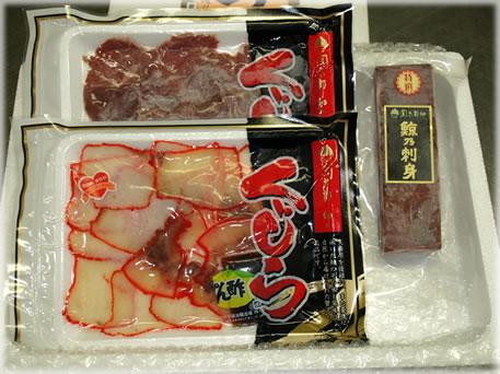 2009お中元〜鯨セット