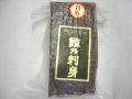 脂須の子(あぶらすのこ)(手羽肉)150〜200g(関太郎印)