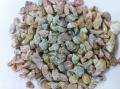 クラッシュチェリー 砕石 玉石 撒き