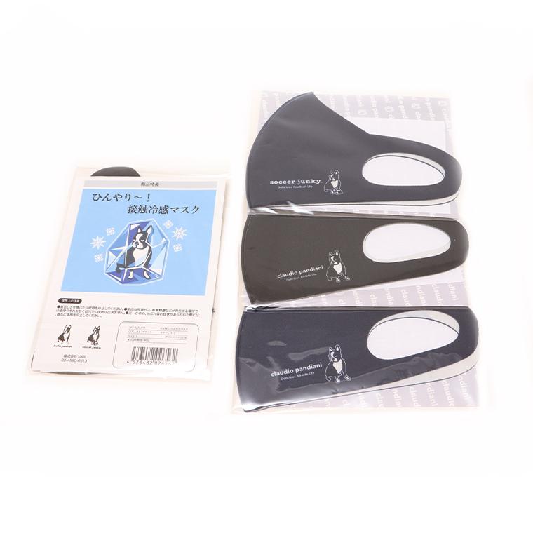 1009 マスク サッカージャンキー SJ21A75 パンディアーニ CP21A76 接触冷感マスク ひんやりマスク