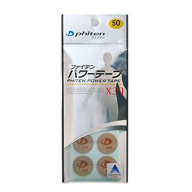 Phiten(ファイテン) パワーテープ×30 50マーク入り ゆうパケット対応商品
