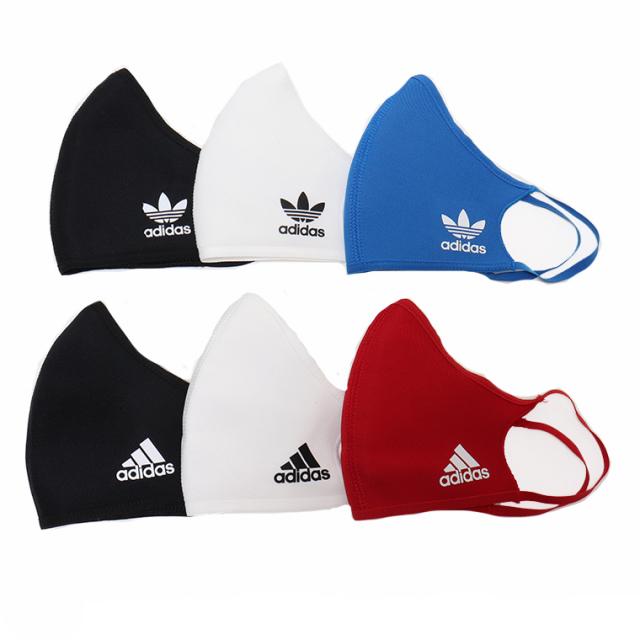 adidas アディダス マスク フェイスカバー HB7854 HB7852 HB7858 HB7857 3点セット ゆうパケット対応商品