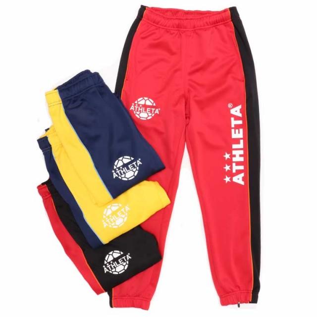 ATHLETA(アスレタ)ジュニアトレーニングパンツ ジャージ