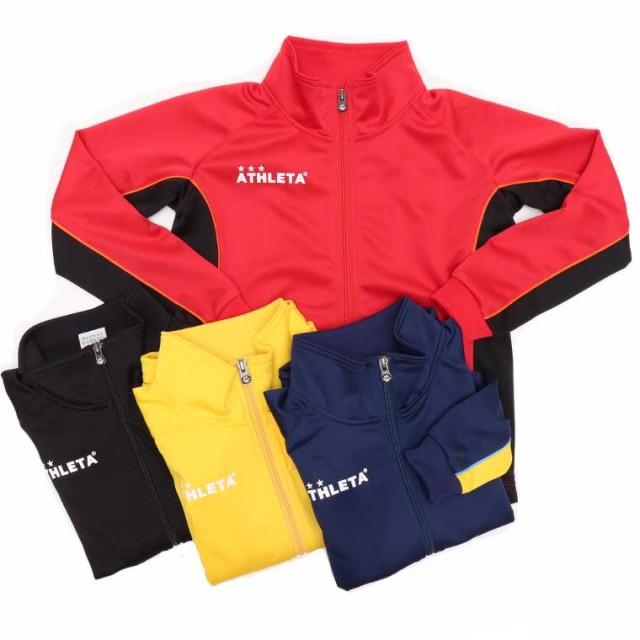 ATHLETA(アスレタ)ジュニアトレーニングシャツ ジャージ