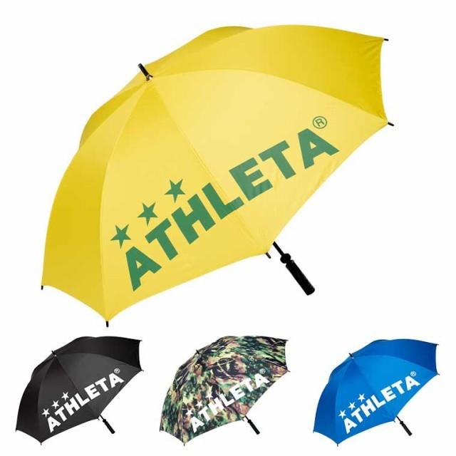 ATHLETA(アスレタ)05228 UVアンブレラ 傘 UVカット ポリエステル100%