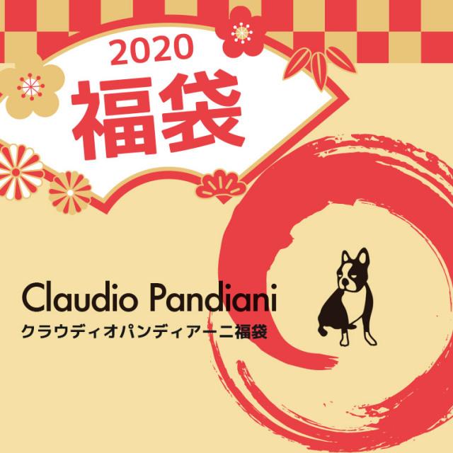 2020年福袋 Claudio Pandiani(クラウディオパンディアーニ) メンズ福袋 サッカージャンキー