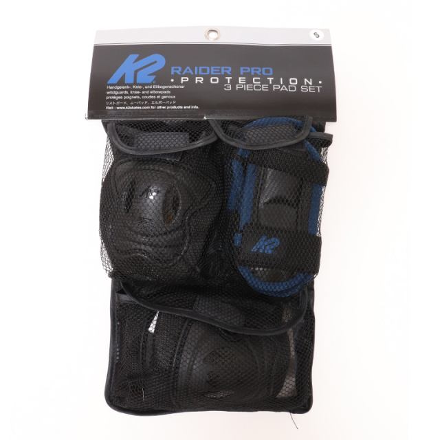 K2 インラインスケート ジュニア RIDER PRO PADSET BLACK 3点プロテクター
