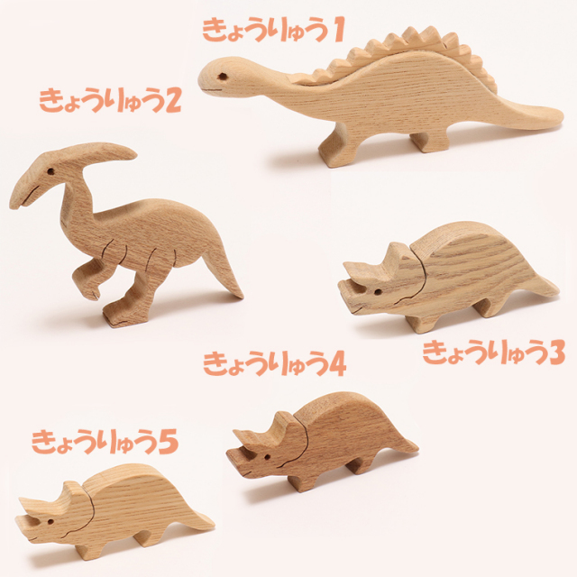 木のぬくもり雑貨 手作り 木製玩具 きょうりゅうシリーズ 色柄1点もの