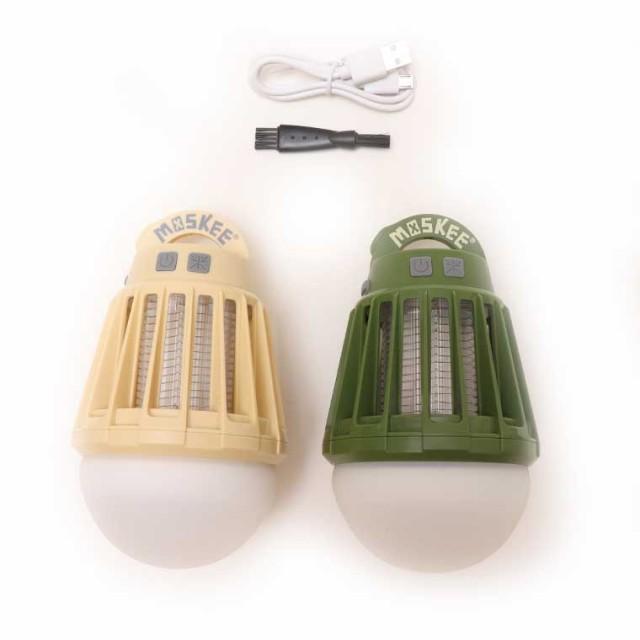 MOSKEE LANTERN(モスキーランタン) LEDライト&殺虫ライト アウトドアライト