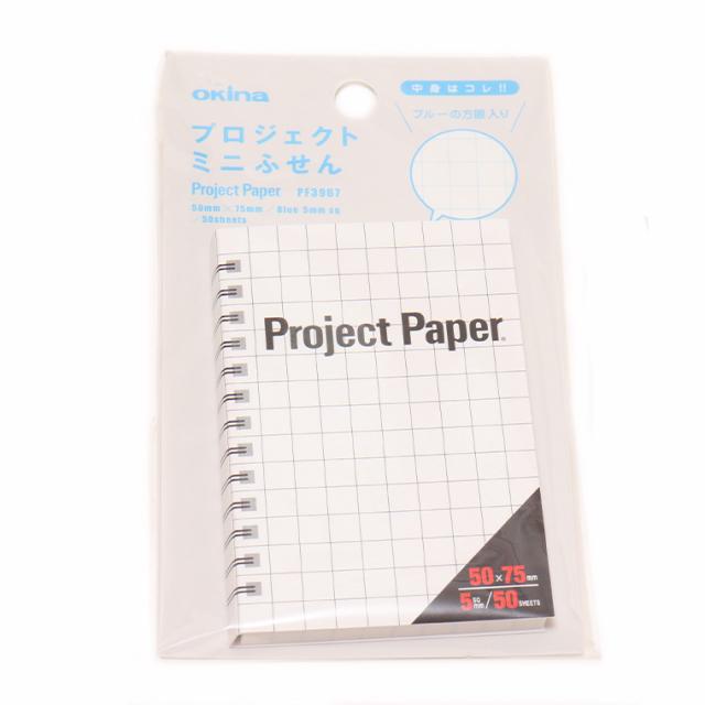 okina オキナ ProjectPaper プロジェクトペーパー ミニふせん リング白L 5mm/PF3967