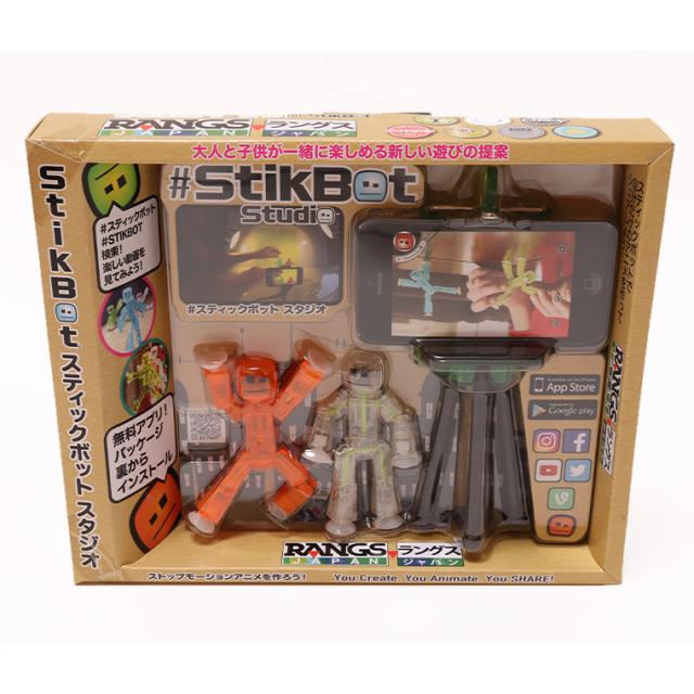 RANGS JAPAN ラングスジャパン STIKBOT スティックボット スタジオ&デラックスパック ストップモーション