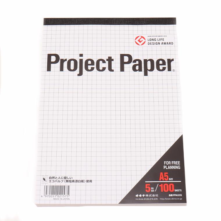 okina オキナ ProjectPaper プロジェクトペーパーA5 5mm/PPA55S ゆうパケット対応