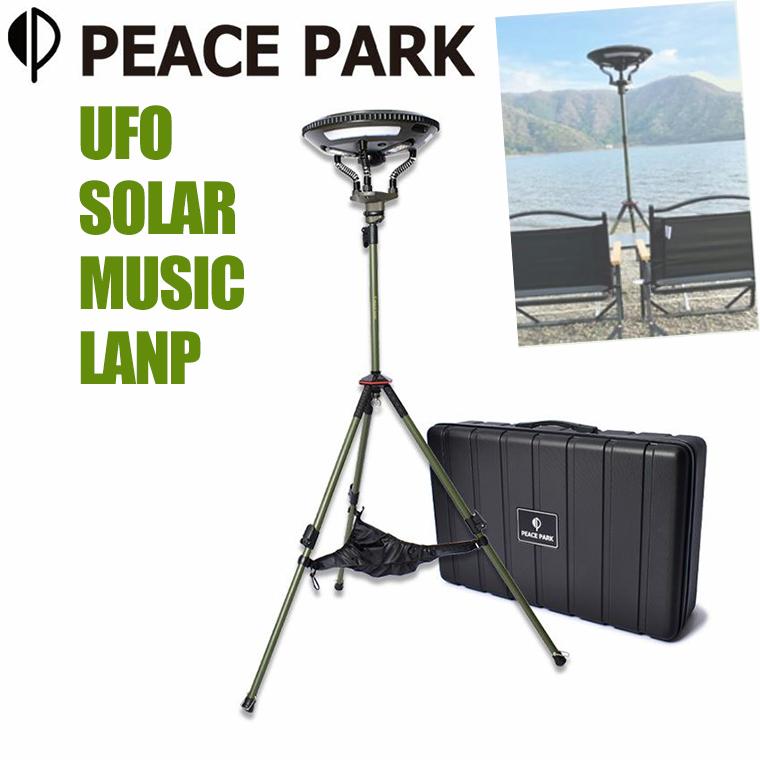 PEACEPARK ソーラーライト SOLAR MUSIC LANP PP0350KH アウトドアライト UFOライト