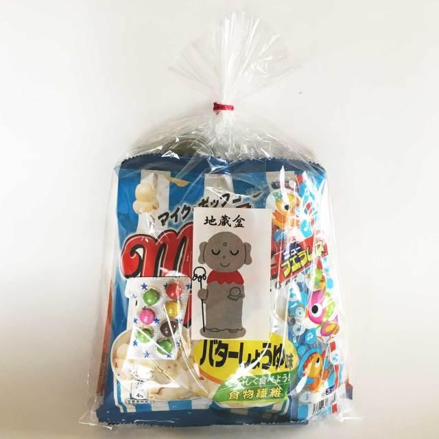 地蔵盆用お菓子袋詰め