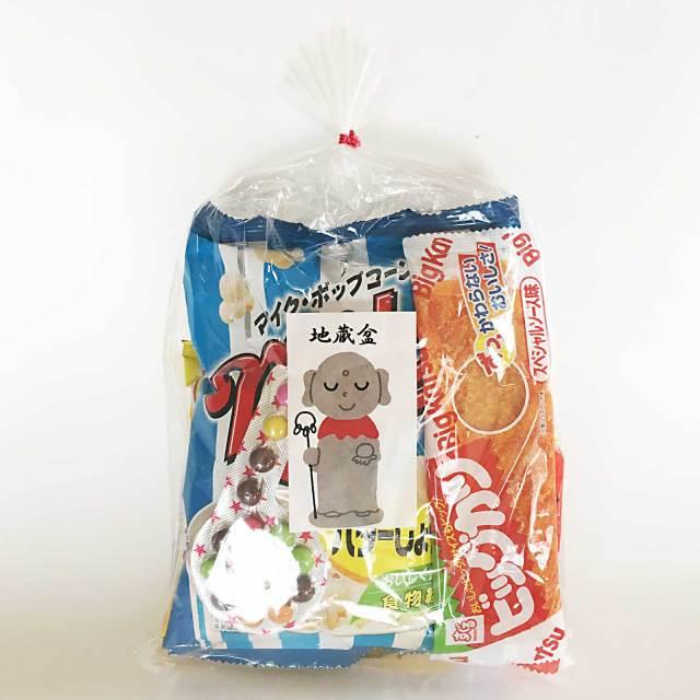 お菓子セット地蔵盆