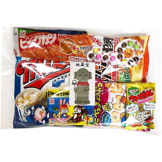 お菓子袋詰め300円