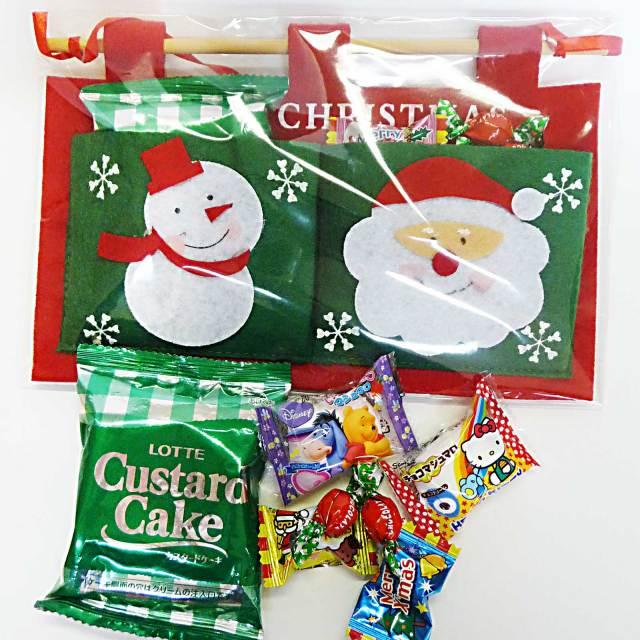 クリスマスパーティープレゼント