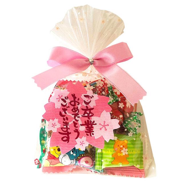 お菓子詰め合わせさくら巾着(S)