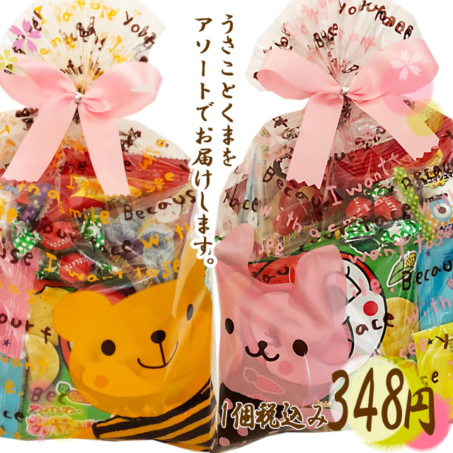 幼稚園ひな祭り用お菓子