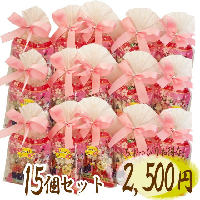 お菓子セットひな祭り
