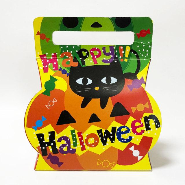 ハロウィンお菓子詰め合わせ300円