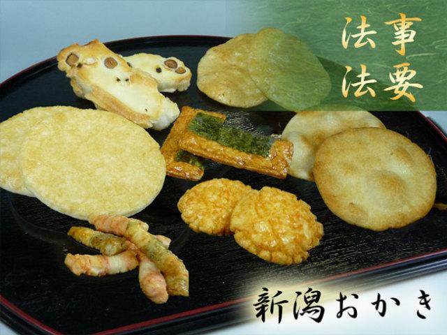 仏事法要お菓子セット