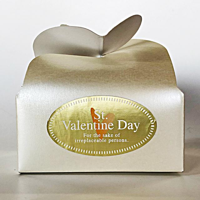 バレンタイン チョコ 2020 通販ありがとうの詰め合わせ
