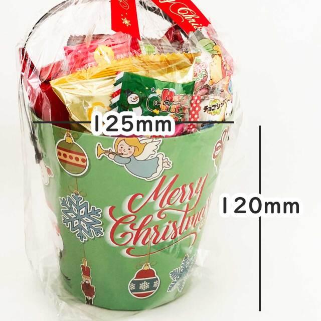 クリスマスお菓子バケツ