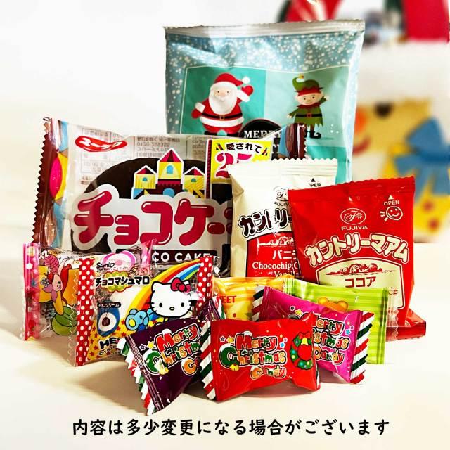 クリスマスお菓子のお家