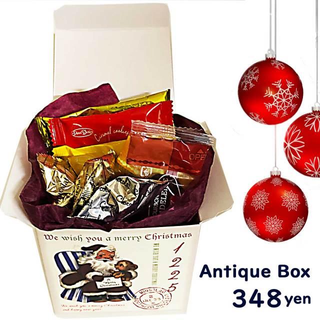 クリスマス大人のアンチークボックス