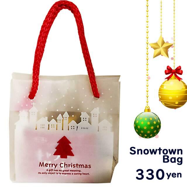 クリスマス大人のスノータウン手さげバッグ