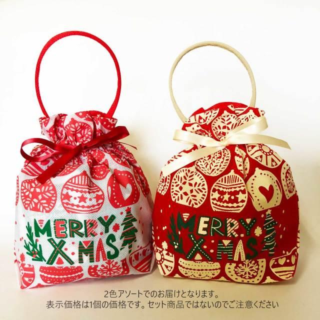 クリスマスお菓子セット