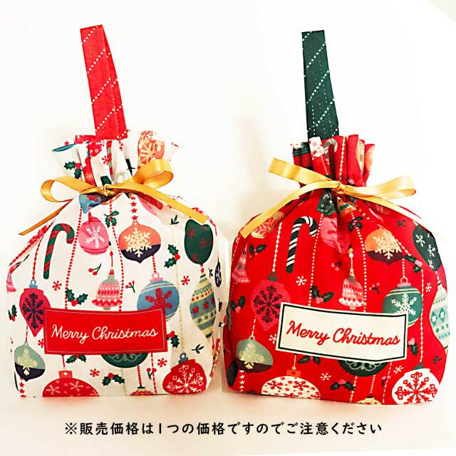 クリスマスお菓子詰め合わせ500円